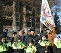 Митинг на Уралмаше 73 годовщина создания УДТК, фото № 28