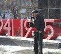 Митинг на Уралмаше 73 годовщина создания УДТК, фото № 25