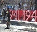 Митинг на Уралмаше 73 годовщина создания УДТК, фото № 24