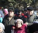 Митинг на Уралмаше 73 годовщина создания УДТК, фото № 54