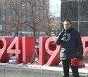Митинг на Уралмаше 73 годовщина создания УДТК, фото № 36