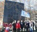 Митинг на Уралмаше 73 годовщина создания УДТК, фото № 4
