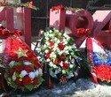 Митинг на Уралмаше 73 годовщина создания УДТК, фото № 1