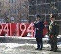 Митинг на Уралмаше 73 годовщина создания УДТК, фото № 29