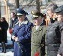 Митинг на Уралмаше 73 годовщина создания УДТК, фото № 35