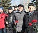 Митинг на Уралмаше 73 годовщина создания УДТК, фото № 47