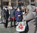 Митинг на Уралмаше 73 годовщина создания УДТК, фото № 50