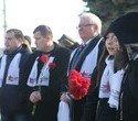 Митинг на Уралмаше 73 годовщина создания УДТК, фото № 58