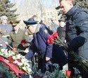 Митинг на Уралмаше 73 годовщина создания УДТК, фото № 16