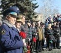 Митинг на Уралмаше 73 годовщина создания УДТК, фото № 27