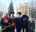 Митинг на Уралмаше 73 годовщина создания УДТК, фото № 64