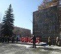 Митинг на Уралмаше 73 годовщина создания УДТК, фото № 37