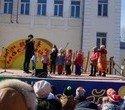Широкая масленица в Орджоникидзевском районе, фото № 3
