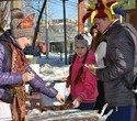 Широкая масленица в Орджоникидзевском районе, фото № 9