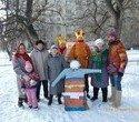Масленица: яркие проводы зимы, фото № 43