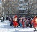 Масленица: яркие проводы зимы, фото № 100