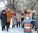 Масленица: яркие проводы зимы, фото № 42