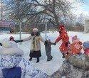 Масленица: яркие проводы зимы, фото № 103