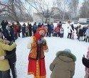 Масленица: яркие проводы зимы, фото № 94