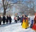 Масленица: яркие проводы зимы, фото № 104