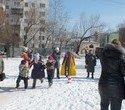 Масленица: яркие проводы зимы, фото № 114
