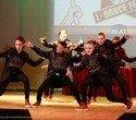 "«L-DANCE FEST 2016» В ЦК ""Эльмаш"", фото № 9"