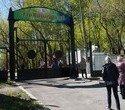 """Открытие парка семейного отдыха """"Эльмашевский"""", фото № 13"""