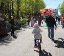 """Открытие парка семейного отдыха """"Эльмашевский"""", фото № 10"""