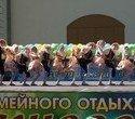 """Открытие парка семейного отдыха """"Эльмашевский"""", фото № 2"""