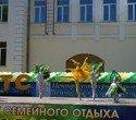 """Открытие парка семейного отдыха """"Эльмашевский"""", фото № 1"""