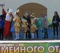 """Открытие парка семейного отдыха """"Эльмашевский"""", фото № 4"""