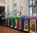 """Выставка декоративных домашних животных """"Хвостатая радуга 2016"""", фото № 16"""