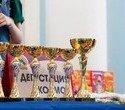 """Выставка декоративных домашних животных """"Хвостатая радуга 2016"""", фото № 33"""
