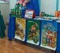 """Выставка декоративных домашних животных """"Хвостатая радуга 2016"""", фото № 49"""