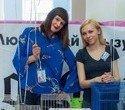 """Выставка декоративных домашних животных """"Хвостатая радуга 2016"""", фото № 9"""