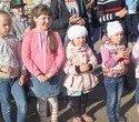 Игорь Володин организовал яркие семейные праздники в двенадцати дворах Орджоникидзевского района, фото № 77