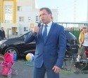 Игорь Володин организовал яркие семейные праздники в двенадцати дворах Орджоникидзевского района, фото № 65