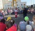Игорь Володин организовал яркие семейные праздники в двенадцати дворах Орджоникидзевского района, фото № 55