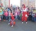 Игорь Володин организовал яркие семейные праздники в двенадцати дворах Орджоникидзевского района, фото № 49