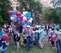 Игорь Володин организовал яркие семейные праздники в двенадцати дворах Орджоникидзевского района, фото № 2