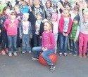 Игорь Володин организовал яркие семейные праздники в двенадцати дворах Орджоникидзевского района, фото № 50