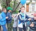 Игорь Володин организовал яркие семейные праздники в двенадцати дворах Орджоникидзевского района, фото № 13