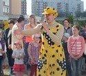 Игорь Володин организовал яркие семейные праздники в двенадцати дворах Орджоникидзевского района, фото № 64
