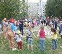 Игорь Володин организовал яркие семейные праздники в двенадцати дворах Орджоникидзевского района, фото № 34