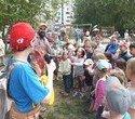Игорь Володин организовал яркие семейные праздники в двенадцати дворах Орджоникидзевского района, фото № 35