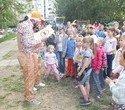 Игорь Володин организовал яркие семейные праздники в двенадцати дворах Орджоникидзевского района, фото № 23