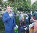 Игорь Володин организовал яркие семейные праздники в двенадцати дворах Орджоникидзевского района, фото № 69