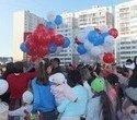 Игорь Володин организовал яркие семейные праздники в двенадцати дворах Орджоникидзевского района, фото № 40