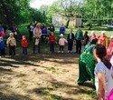 Игорь Володин организовал яркие семейные праздники в двенадцати дворах Орджоникидзевского района, фото № 10