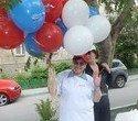Игорь Володин организовал яркие семейные праздники в двенадцати дворах Орджоникидзевского района, фото № 18